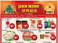 Jian Hing Supermarket (Special Offer - North York Store) Flyer