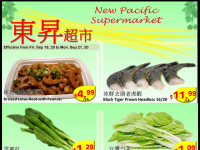New Pacific Supermarket (Hot Offer) Flyer