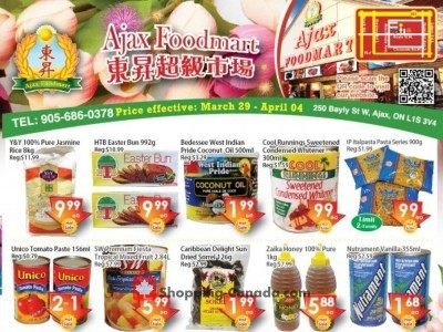 Ajax Foodmart Outdated Flyer Thumbnail