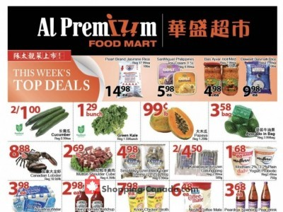 Al Premium Food Mart Outdated Flyer Thumbnail