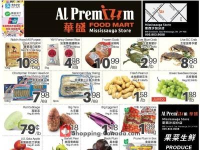 Al Premium Food Mart Flyer Thumbnail
