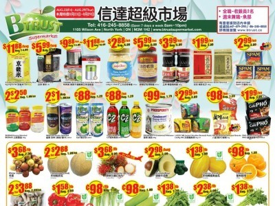 Btrust Supermarket Outdated Flyer Thumbnail