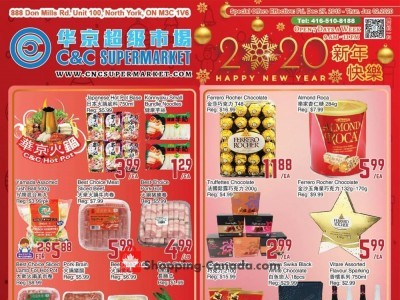 C&C Supermarket Outdated Flyer Thumbnail