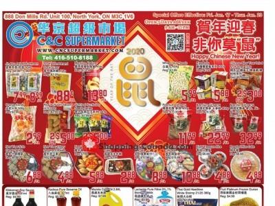 C&C Supermarket Flyer Thumbnail