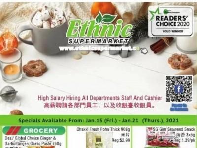 Ethnic Supermarket Flyer Thumbnail