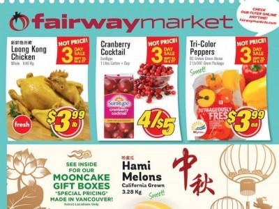 Fairway Market Flyer Thumbnail