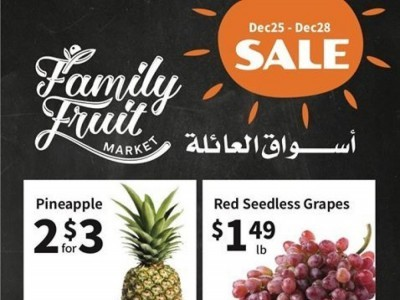 Family Fruit Market Outdated Flyer Thumbnail