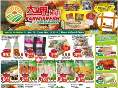 Farm Fresh Supermarkets Flyer Thumbnail
