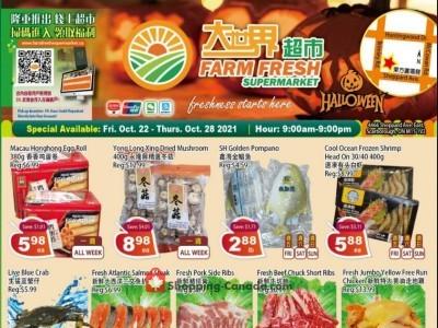 Farm Fresh Supermarkets Flyer Thumbnail