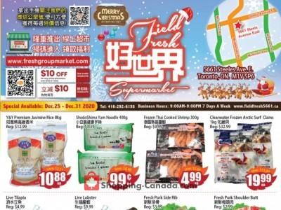 Field Fresh Supermarket Flyer Thumbnail