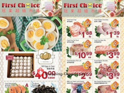 First Choice Supermarket Outdated Flyer Thumbnail