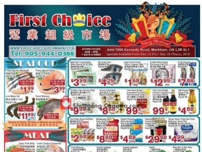 First Choice Supermarket Flyer Thumbnail