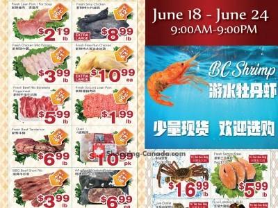 First Choice Supermarket Flyer Thumbnail