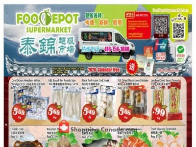 Food Depot Supermarket Flyer Thumbnail