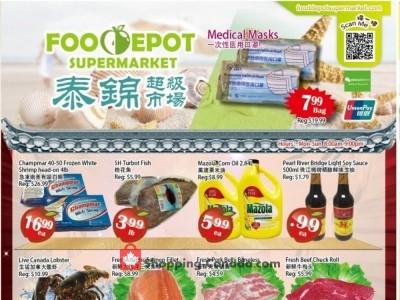 Food Depot Supermarket Flyer Thumbnail