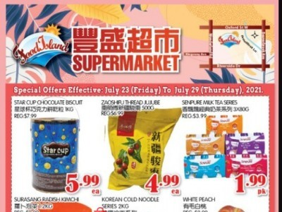 Food Island Supermarket Outdated Flyer Thumbnail