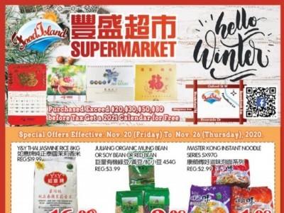 Food Island Supermarket Flyer Thumbnail