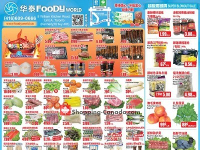 Foody World Outdated Flyer Thumbnail