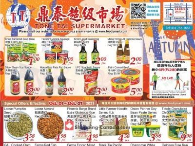 Foodymart Flyer Thumbnail