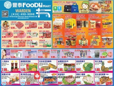 Foodymart Outdated Flyer Thumbnail