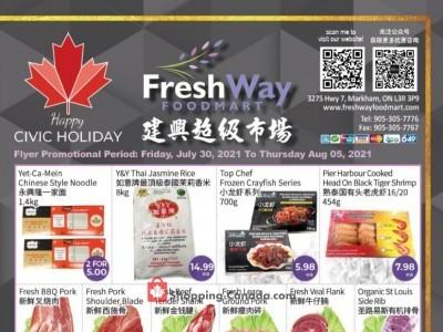 FreshWay Foodmart Flyer Thumbnail