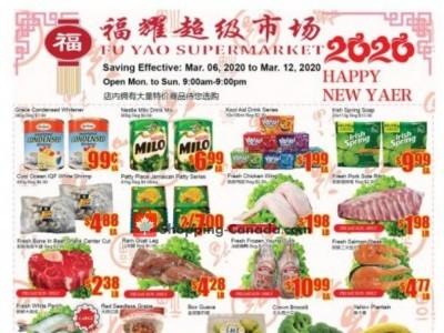 Fu Yao Supermarket Outdated Flyer Thumbnail