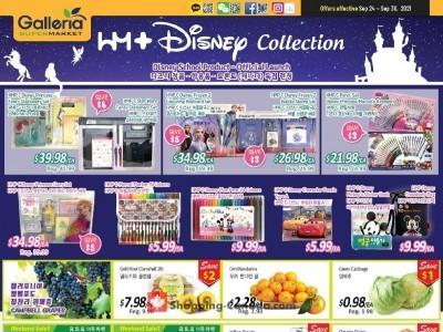 Galleria Supermarket Flyer Thumbnail
