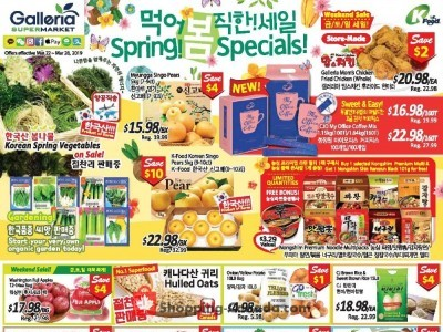 Galleria Supermarket Flyer Thumbnail