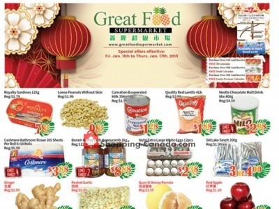Great Food Supermarket Outdated Flyer Thumbnail