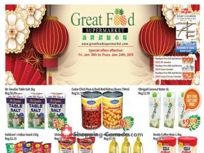 Great Food Supermarket Flyer Thumbnail