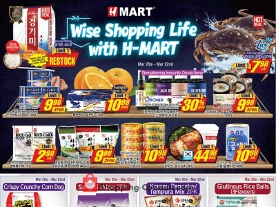 H Mart Outdated Flyer Thumbnail
