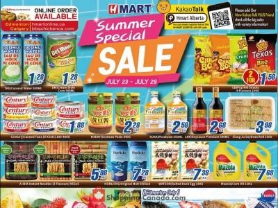 H-Mart Flyer Thumbnail