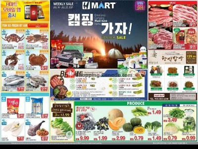 H-Mart Outdated Flyer Thumbnail
