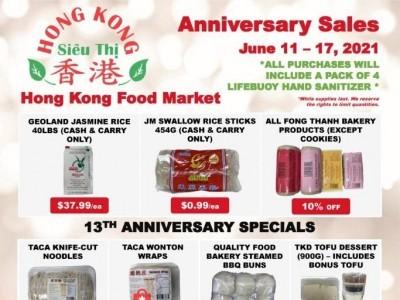 Hong Kong FoodMarket Outdated Flyer Thumbnail