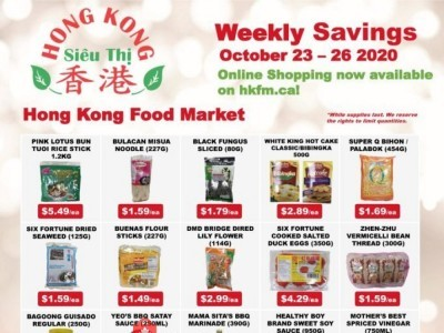 Hong Kong FoodMarket Flyer Thumbnail