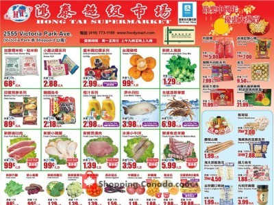 Hong Tai Supermarket Flyer Thumbnail