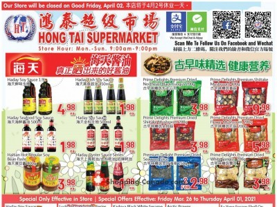 Hong Tai Supermarket Outdated Flyer Thumbnail