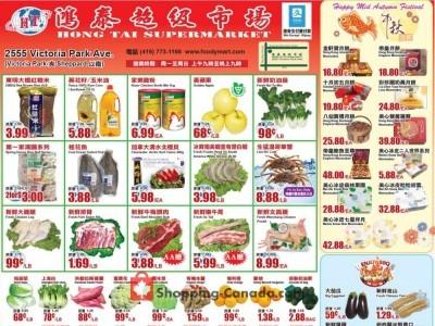 Hong Tai Supermarket Flyer Thumbnail