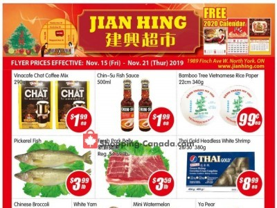 Jian Hing Supermarket Outdated Flyer Thumbnail