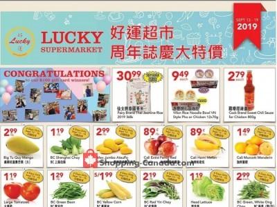 Lucky Supermarket Flyer Thumbnail