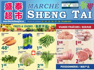 Marché Shengtai Outdated Flyer Thumbnail