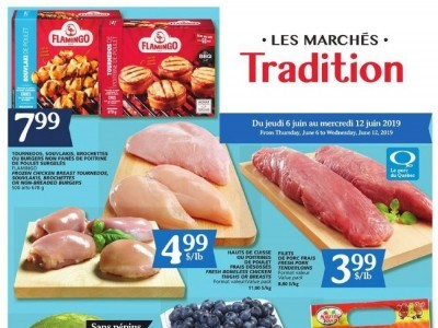 Marche Tradition Outdated Flyer Thumbnail