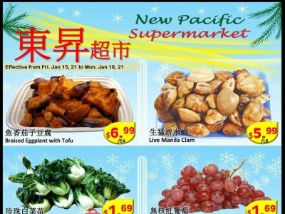New Pacific Supermarket Flyer Thumbnail