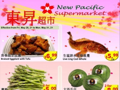 New Pacific Supermarket Outdated Flyer Thumbnail