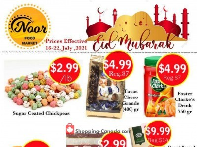 Noor Food Market Outdated Flyer Thumbnail