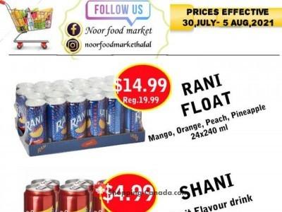 Noor Food Market Flyer Thumbnail