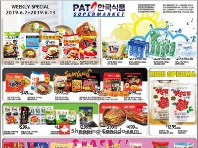 PAT Mart Outdated Flyer Thumbnail