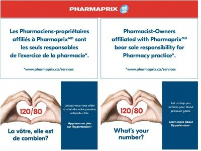 Pharmaprix Outdated Flyer Thumbnail