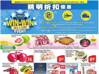 PriceSmart Foods Flyer Thumbnail