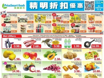 PriceSmart Foods Flyer Thumbnail